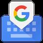 Πληκτρολόγιο Google